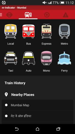 M indicator App